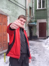 Артем Матор, 29 июня 1991, Белово, id56836989