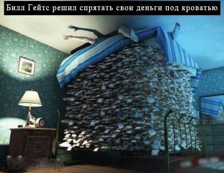 украинская вышивкасхема