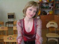 Марина Никляева, 11 сентября , Самара, id75169476
