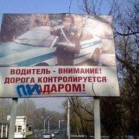 Ret Ret, Москва, id76301289