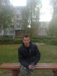 Илья Апанасик, 10 февраля 1987, Дятлово, id99906593