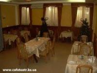 """кафе Херсона  """"Театральное """", банкетный зал, фото интерьера."""