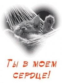 Яна Исаев, 14 февраля 1990, Уфа, id107257232