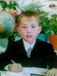 Владислав Хмыльнин, 25 марта 1996, Сочи, id112085870