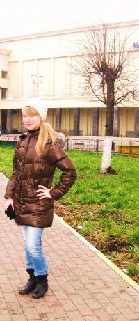 Настюня Малахова, 11 октября 1993, Нижний Новгород, id113961302