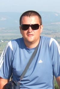 Алексей Герасименко