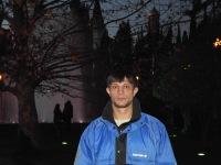 Сергей Рубленко, 17 мая 1992, Челябинск, id155433619
