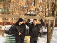 Александр Иванов, 24 октября , Севастополь, id51505320