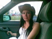Таня Серебрянская, 6 марта , Киев, id85746923