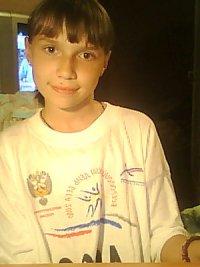 Екатерина Капралова, 22 апреля 1994, Нижний Новгород, id99705229