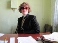 Валентина Похвалий, 3 августа 1995, Харьков, id102434384