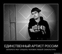 Маркус Рокфеллер, 15 декабря , Санкт-Петербург, id104776787