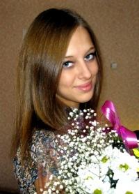 Алёна Евгеньевна, 2 декабря , Красноярск, id129490843