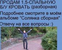 Ольга Leв, Санкт-Петербург, id67722581
