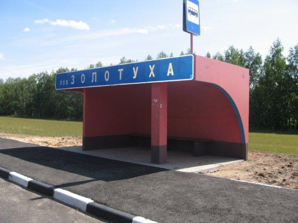 http://cs9749.vkontakte.ru/u8487260/116757989/x_5d622796.jpg