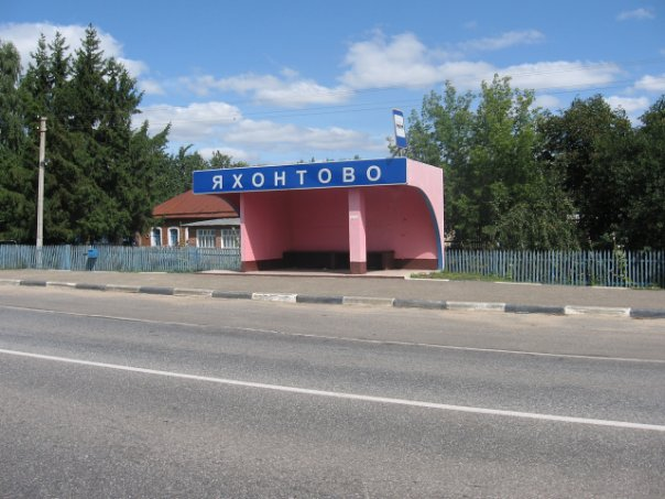 http://cs9749.vkontakte.ru/u8487260/116757989/x_c6918499.jpg