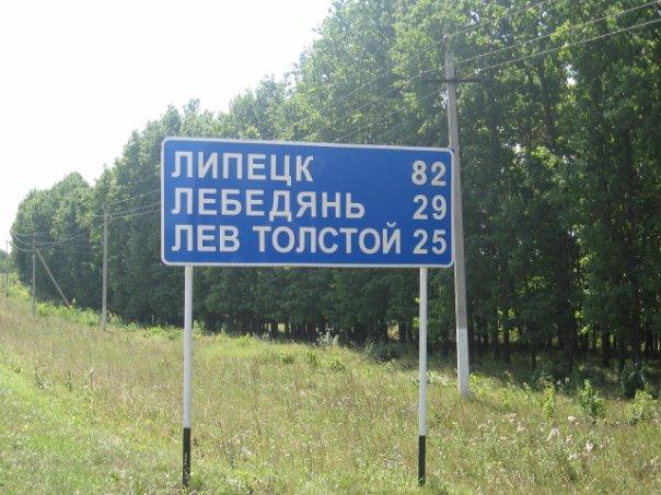 http://cs9749.vkontakte.ru/u8487260/116757989/x_d945b4e4.jpg