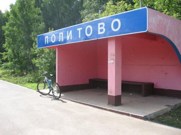 http://cs9749.vkontakte.ru/u8487260/116757989/x_f1ce2a32.jpg