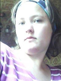 Юлия Ощепкова, 13 июля 1993, Горловка, id89449633
