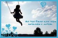 Катруся Кіса, 3 февраля 1998, Казань, id104181448