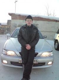 Никита Кириков, 4 февраля 1994, Улан-Удэ, id121868487