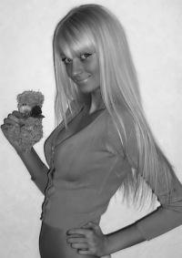 Кристинка Третьякова, 21 июня 1990, Днепродзержинск, id81604725