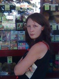 Наталия Филимонова, 30 июня , Волгоград, id99137386