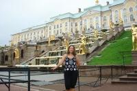 Ирина Чередняк, 2 июля , Ульяновск, id27001423