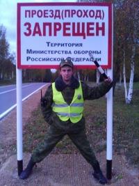 Игорь Мансуров, 5 мая , Киев, id3457623