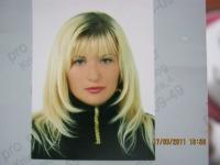 Наталия Пономаренко, 10 октября 1978, Елизово, id36323589