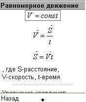 Светлана Митрухина, 27 декабря 1996, Омск, id43916763