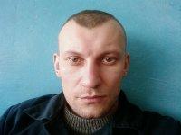 Александр Гаврилов, 21 мая 1993, Благовещенск, id75248778