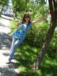 Дарья Афанасьева,