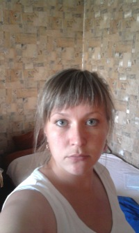 Евгения Ковтун, 3 января , Абакан, id107379349