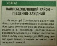 Сергей Коваленко, 16 марта 1992, Санкт-Петербург, id118287862