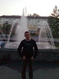 Дима Вавилов, 6 июля 1980, Абакан, id136718505