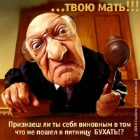 Александр Дрожжин, 12 октября 1994, Тамбов, id163398887