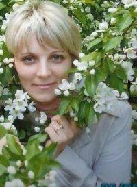 Елена Хильтова, 10 июля , Санкт-Петербург, id47511136