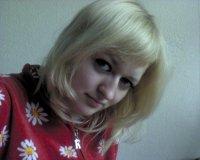 Татьяна Андриянова, 4 августа , Белгород, id55174780