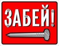 Даниил Кралин, 4 февраля 1962, Пермь, id99918442