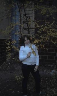 Виктория Вороняк, 28 января , Донецк, id114677230