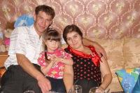 Светлана Стрельцова, 17 августа 1998, Урай, id116499453
