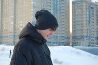 Артур Воронцов, 11 января , Харьков, id141461700