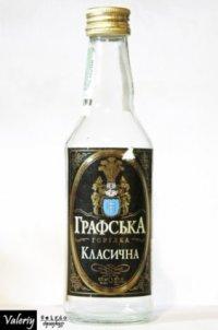 Водка Графская, 20 июля , Киев, id64226504