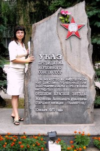 Алена Хоменко (хомяченко), 22 сентября 1987, Запорожье, id68581199