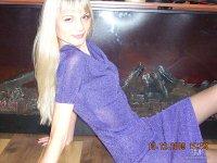 Марина Назимок, Кемерово, id70495048