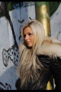 Екатерина Демьянова, 28 мая 1997, Санкт-Петербург, id98566062