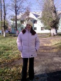 Татьяна Серегина, 18 апреля 1994, Томск, id101708110