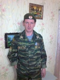 Ильдус Гильманов, 26 июня 1988, Уфа, id165373414