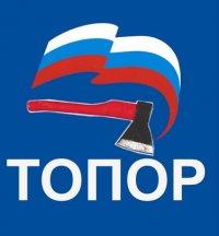 Виталий Топоров, 3 марта 1996, Минск, id29372509